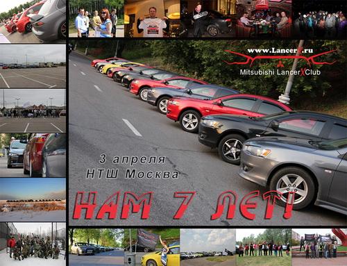 http://forum.lancerx.ru/go/?http://www.lancerx.ru/images/news/20140403/DR1.jpg